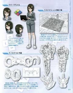 Ziege (Choujigen Game Neptune)