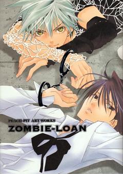 Zombie-Loan