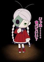 Zonmi-chan (Character)