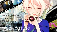 weakling hero